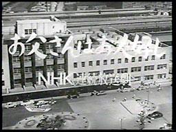 1955osakast