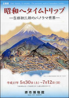 Msakai_leaflet_surface