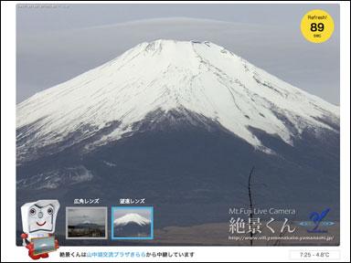 1701080728fuji_yamanakako